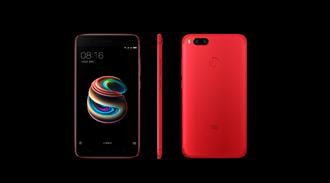Xiaomi Mi 5X Red Special Edition запущен в Китае: основные характеристики, характеристики и цена